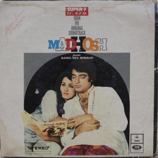 Madhosh - D/LMOE 1020 - (Condition - 85-90%) - Super - 7