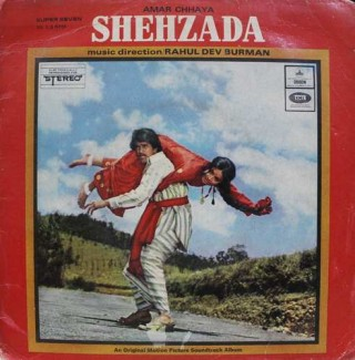 Shehzada – D/LMOE 1004 - (Condition 85-90%) - Super 7