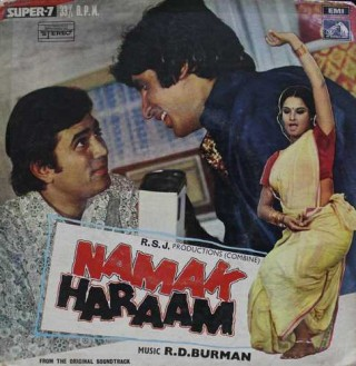 Namak Haraam - D/7LPE 8001 - (Condition 90-95%)  - Super 7