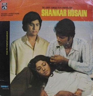 Shankar Husain - 7LPE 8017 - (Condition 80-85%) -  Super 7