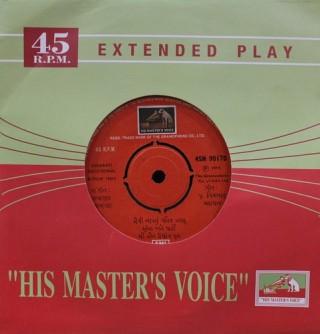 Kalyaniji Anandji - Devotional Songs - 45N 90170 - EP Record