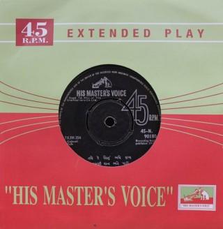 Gujarati Folk – 45-N 90180 - (Condition 85-90%) - EP Record