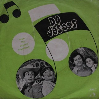 Do Jasoos - 7EPE 7136 - EP Record