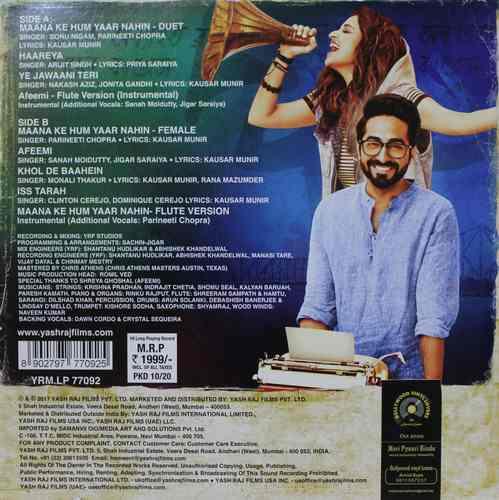 Meri Pyaari Bindu - YRM LP 77092 - Transparent Pink - LP Record