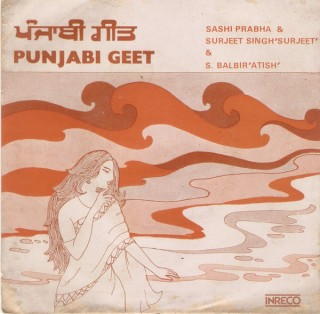 Punjabi Geet - 2249 0120 - (Condition 90-95%) - Cover Reprinted - EP Record