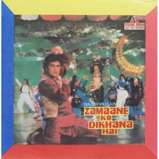 Zamaane Ko Dikhana Hai - 2221 604 - (Condition 90-95%) - Cover Reprinted - EP Record