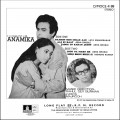 Anamika - D/MOCE 4188 - (Condition 80-85%) - Odeon First Pressing - Cover Reprinted - LP Record