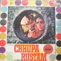 Chhupa Rustam - D/MOCE 4175 - (Condition 90-95%) - Odeon First Pressing - Cover Reprinted - LP Record