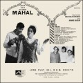 Mahal - HFLP 3642 - (Condition 85-90%) - Cover Reprinted - LP Record