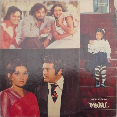 Mukti - ECLP 5491 - (Condition - 85-90%) - Cover Book Fold - Cover Good Condition - LP Record