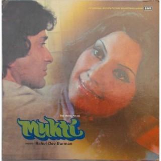 Mukti - ECLP 5491 - (Condition - 85-90%) - Cover Book Fold - Cover Good Condition - LP Record