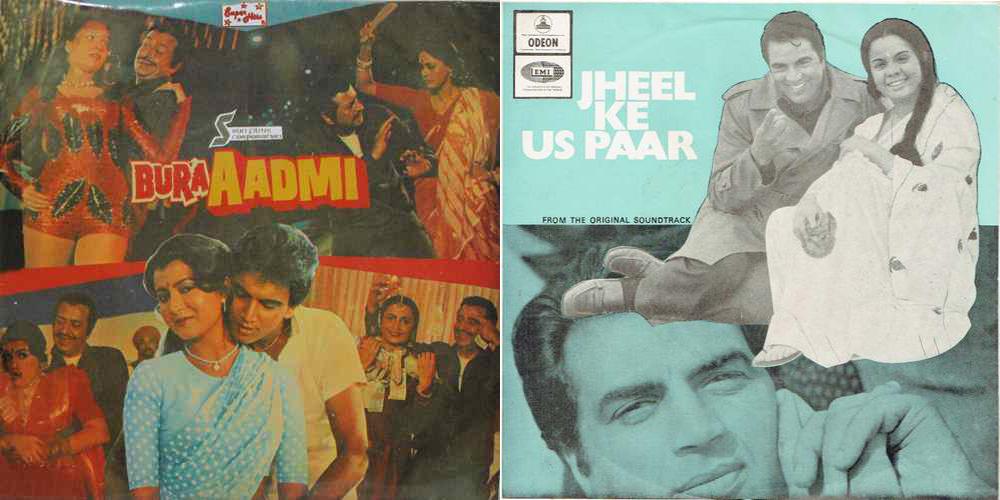 Bura Aadmi + Jheel Ke Us Par - Combo-3 - EP Record