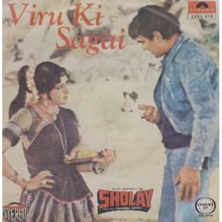 Sholay - Viru Ki Sagai  - (Dialogues) - 2253 015 - Maxi EP Record