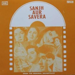 Sanjh Aur Savera - TAE 1159 - Cover Reprinted - EP Record