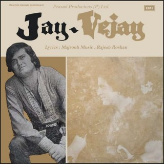 Jay Vejay - 7EPE 7445 - (Condition 80-85%) - Cover Reprinted - EP Record