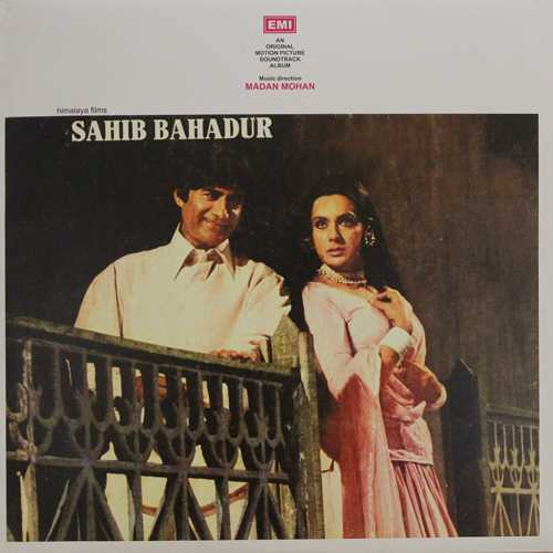 Sahib Bahadur - ECLP 5451 - (Condition 85-90%) - Cover Reprinted - LP Record