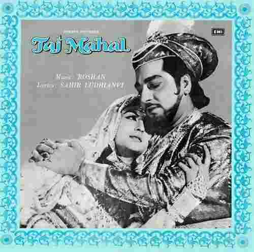 Taj Mahal - ECLP 5426 - (Condition 85-90%) - Cover Good Condition - LP Record