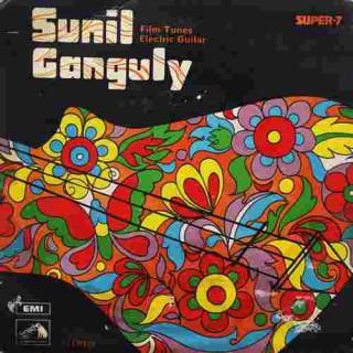 Sunil Ganguly - Electric Guitar - (Instrumental) - S/7LPE 108 - Super 7