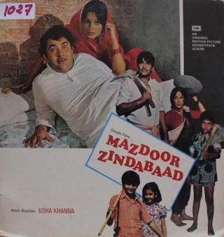 Mazdoor Zindabaad - ECLP 5483 - (Condition 90-95%) - LP Record