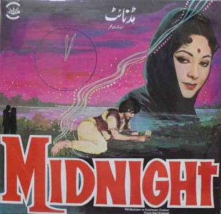 Midnight - MSR 007 - LP Record