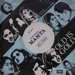 Mamta - TAE 1273 - Cover Good Condition - EP Record