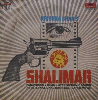 Shalimar - 2221 334 - (Condition - 90-95%) - EP Record