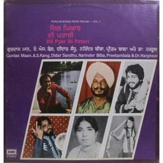 Dil Pyar Di Patari – Popular Songs from Punjab – Vol.1 - ECSD 3118 – (Condition 85-90%) - Cover Good Condition - LP Record