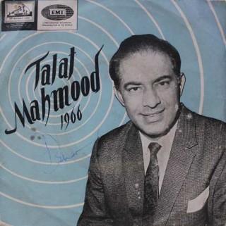 Talat Mahmood 1966 - 7EPE 1283 - (Condition - 85-90%) - EP Record