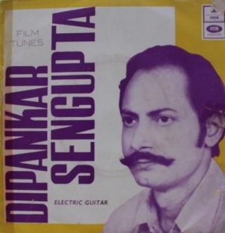 Dipankar Sengupta - Electric Guitar - EMOE 1047 - (Condition 90-95%) - EP Record