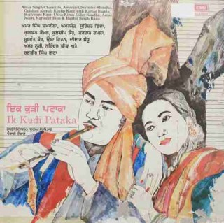Ik Kudi Pataka - Punjabi Duet Songs - ECSD 3120 - Cover Good Condition - LP Record