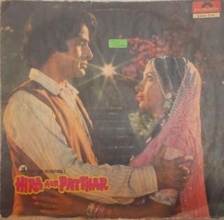 Hira Aur Patthar - 2392 116 - LP Record