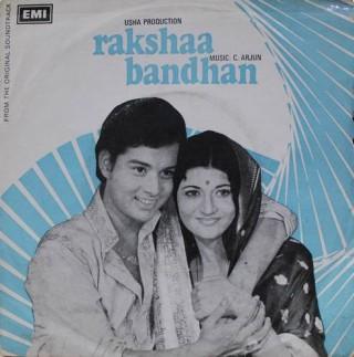 Rakshaa Bandhan - 7EPE 7257 - EP Record