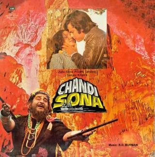 Chandi Sona - ECLP 5465 - (Condition 85-90%) - Cover Reprinted - LP Record