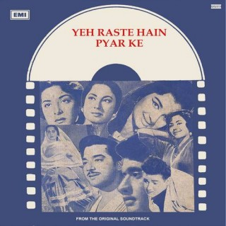 Yeh Raste Hain Pyar Ke - EMGPE 5014 - Cover Reprinted - EP Record
