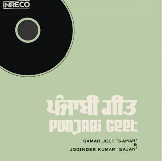 Samar Jeet 'Smaar' & Joginder Kumar 'Sajan' (Punjabi Geet) - 2249 0125 - (Condition 85-90%) - Cover Reprinted - EP Record