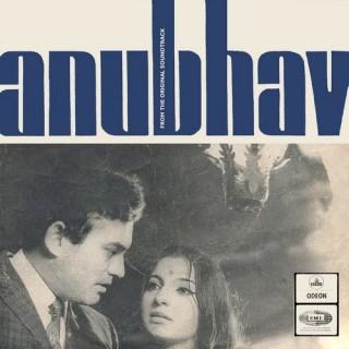 Anubhav - EMOE 2112 - (Condition 85-90%) - Cover Reprinted - EP Record