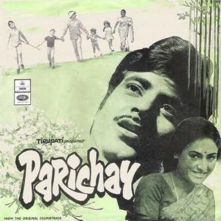 Parichay - EMOE 2249 - (Condition - 90-95%) - Cover Reprinted - EP Record