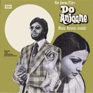 Do Anjaane - 7EPE 7302 - (Condition - 80-85%) - Cover Reprinted - EP Record