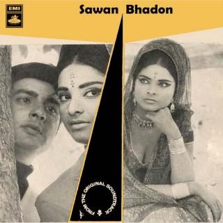 Sawan Bhadon - TAE 1629 - (Condition 85-90%) - Cover Reprinted - EP Record