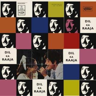 Dil Ka Raaja - D/LMOE 1005 - (Condition - 85-90%) - Cover Reprinted - Super 7