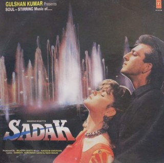 Sadak - SHFLP 1/1469 - Cover Reprinted - 2 LP Set