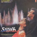 Sadak - SHFLP 1/1469 - Cover Reprinted - 2 LP Set
