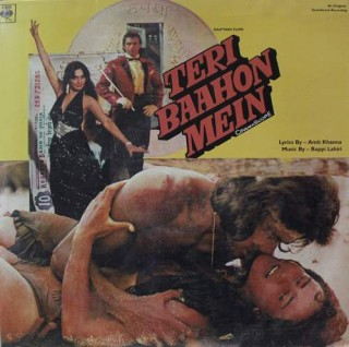 Teri Baahon Mein - IND 1020 - (Condition 90-95%) - Cover Book Fold - Cover Reprinted - LP Record