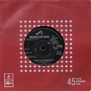 Miss Purveen Vachha & Mina Kava  - 45N 93000 - (Condition 85-90%) - EP Record