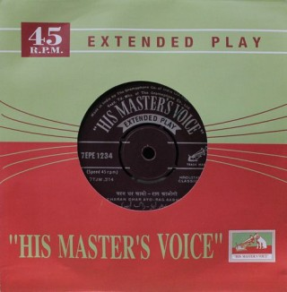 Bhimsen Joshi - 7EPE 1234 - (Condition 90-95% - EP Record