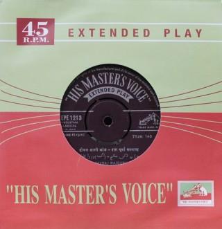 Basavraj Rajguru - 7EPE 1213 - (Condition 90-95%) - EP Record