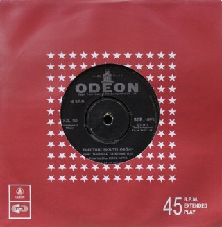 Saikat Mukherjee - Electric Mouth Organ - BOE 1095 - (Condition 90-95%) - SP Record