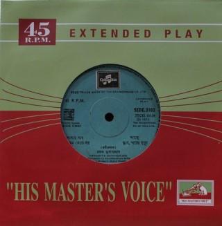 Hemanta Mukherjee – Tegore Songs – SEDE 3102 - (Condition 85-90%) - EP Record