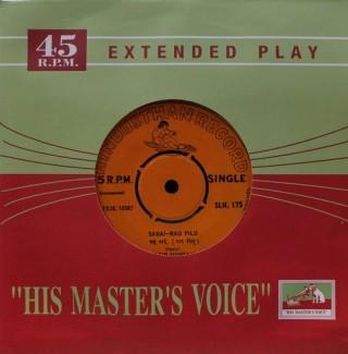 Nazir Hussain -Sanai - SLH 175 -  (Condition 80-85%) - EP Record