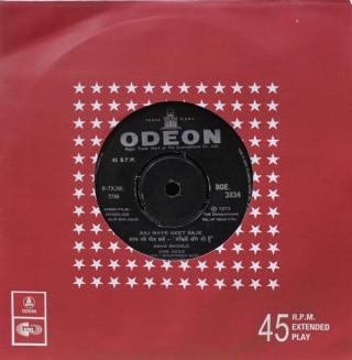 Manzilien Aur Bhi Hain - BOE 2834 - (Condition 90-95%) - EP Record